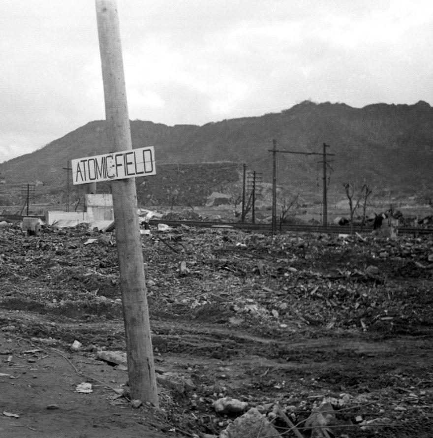 Not published in LIFE. Nagasaki, 1945.