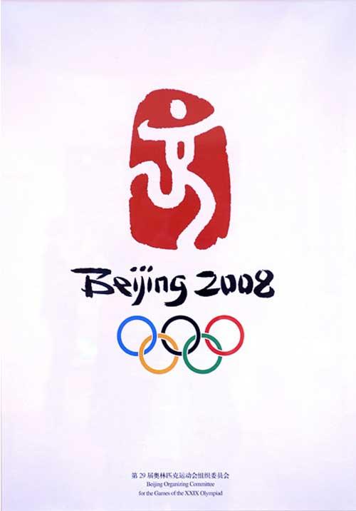 Olimpic games beijing 2008