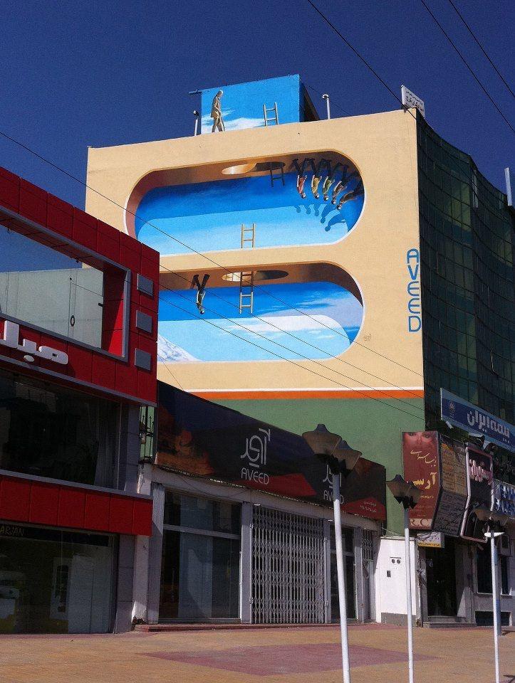 mehdi ghadyanloo street art optical illusion 12