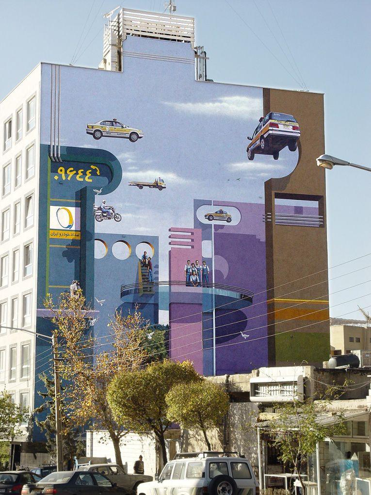 mehdi ghadyanloo street art optical illusion 7