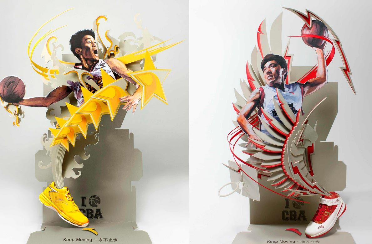 shotopop-paper-art-and-graphic-design-9
