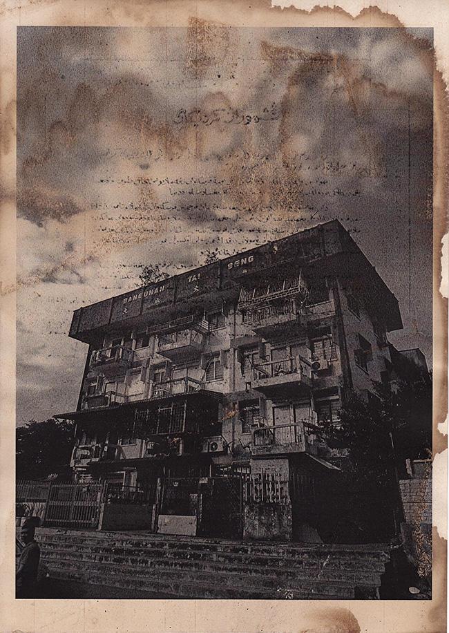 azlan-mam08-collage-oldskull-06