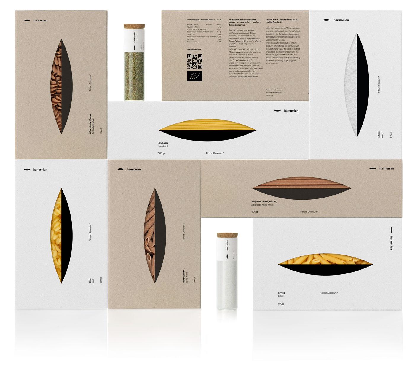 mousegraphics-diseno-oldskull-26