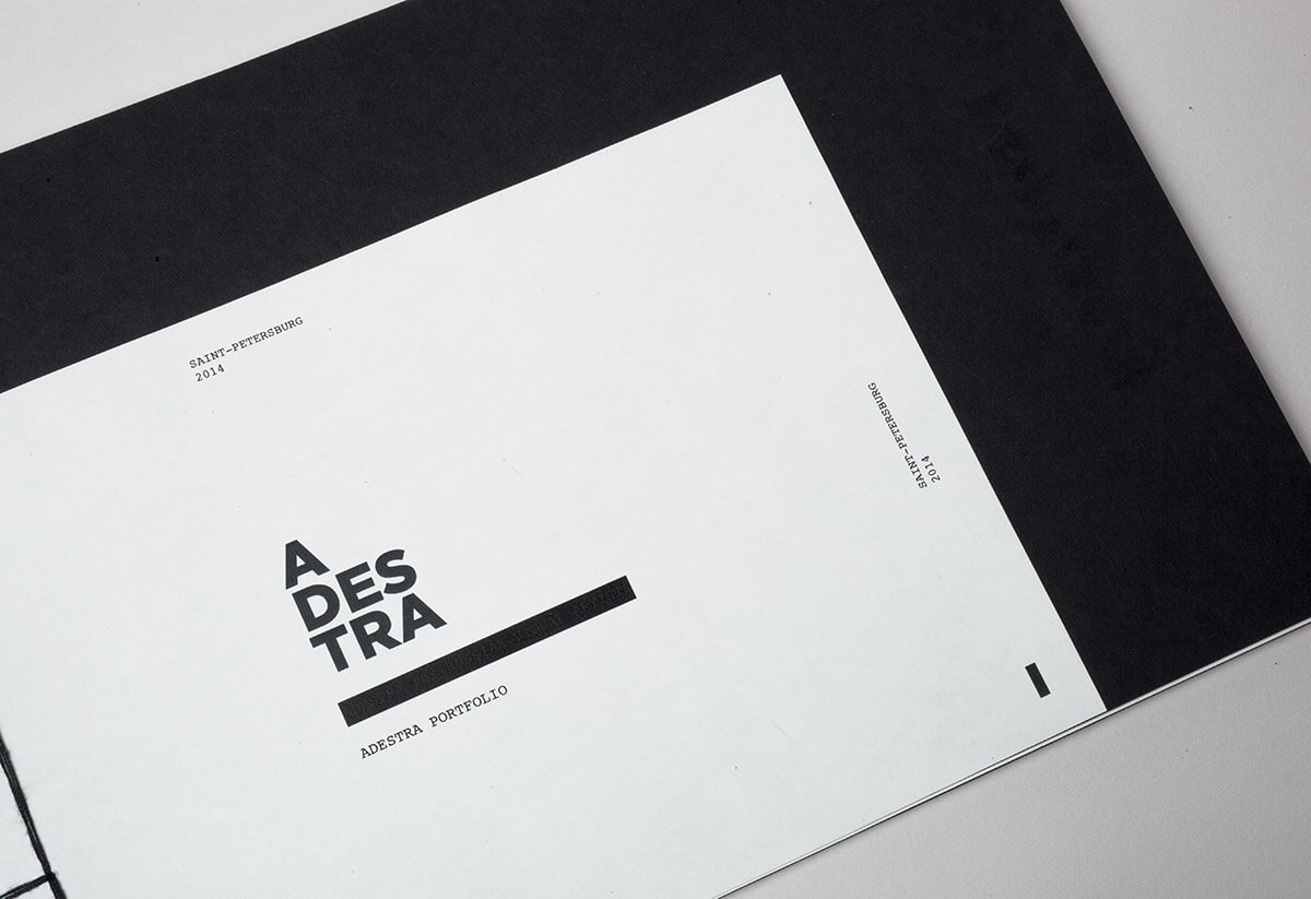 adestra-diseno-oldskull-10