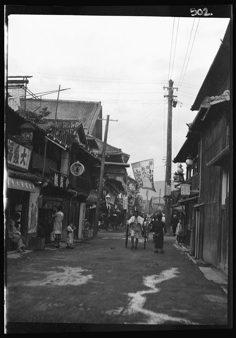 Japon1908-fotografia-oldskull-07