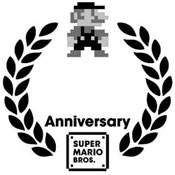 25th Aniversario de Super Mario Bros