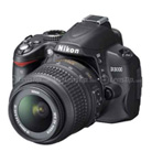 Nikon D3000 rumor o est al caer?