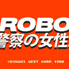 Nes style de Kayne West &#8211; Robocop