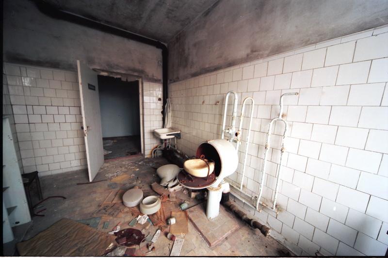 Pripyat-oldskull-2
