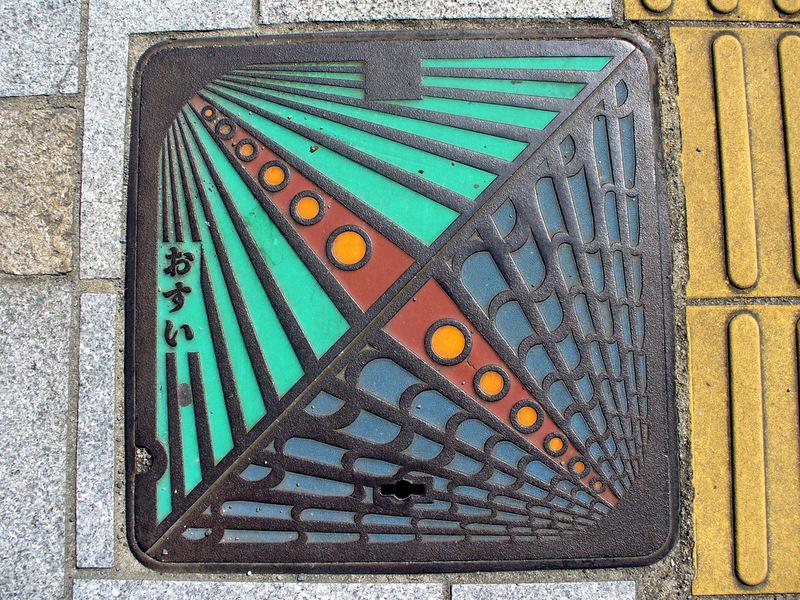 s-morita-manhole-japanese-oldskull-2