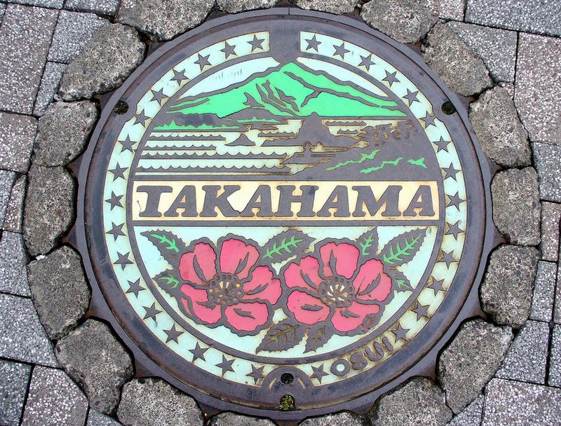 s-morita-manhole-japanese-oldskull-5