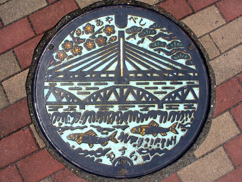 s-morita-manhole-japanese-oldskull-8