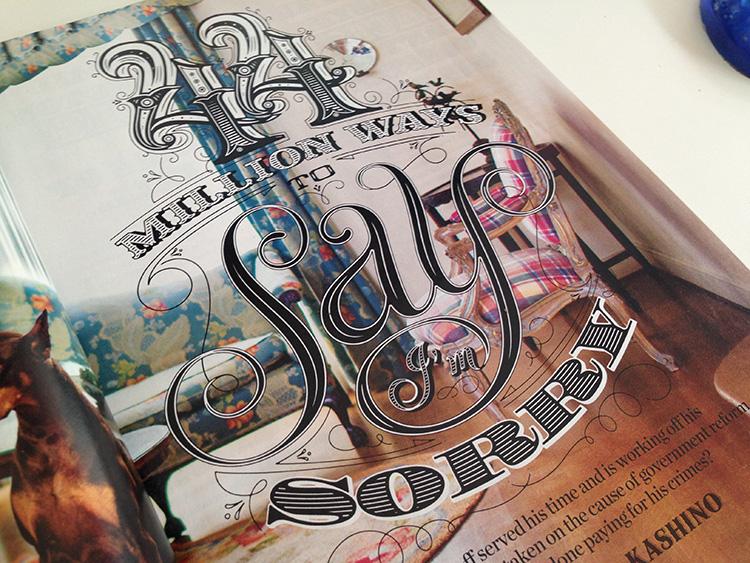 Luke Lucas typography 6