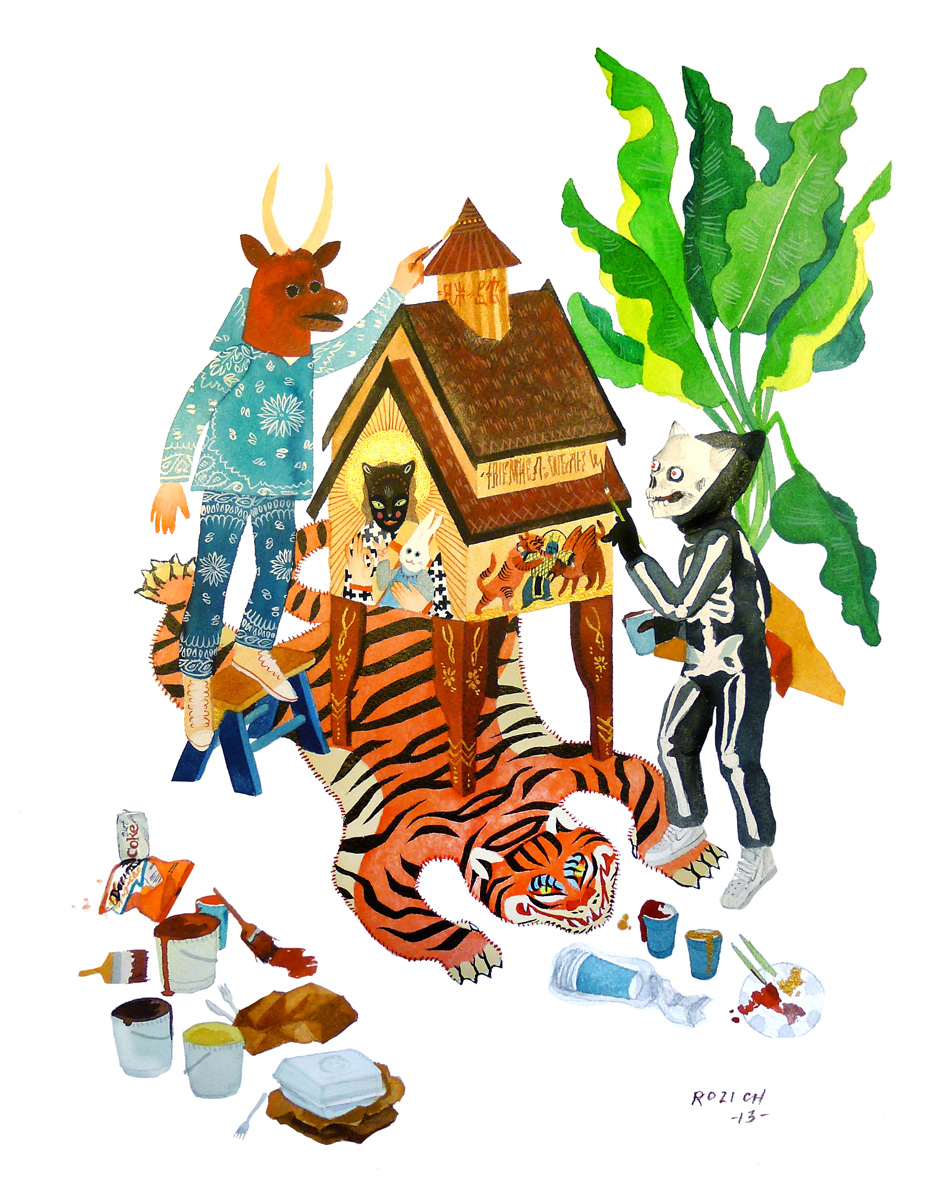 stacey rozich illustration 6-1