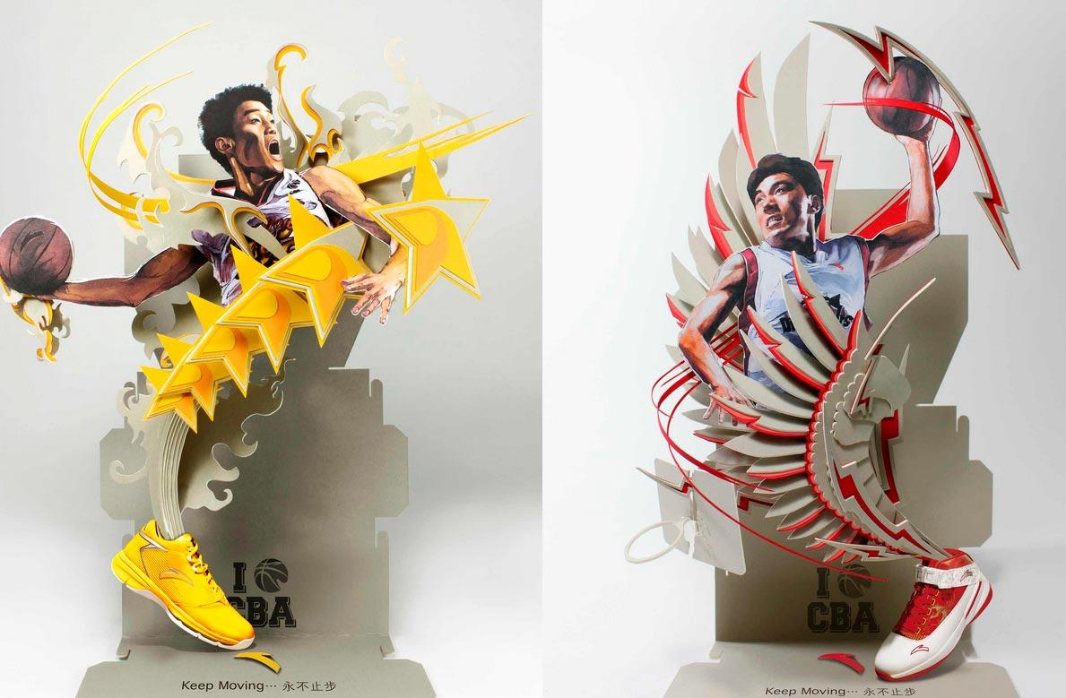 shotopop-paper-art-and-graphic-design-9