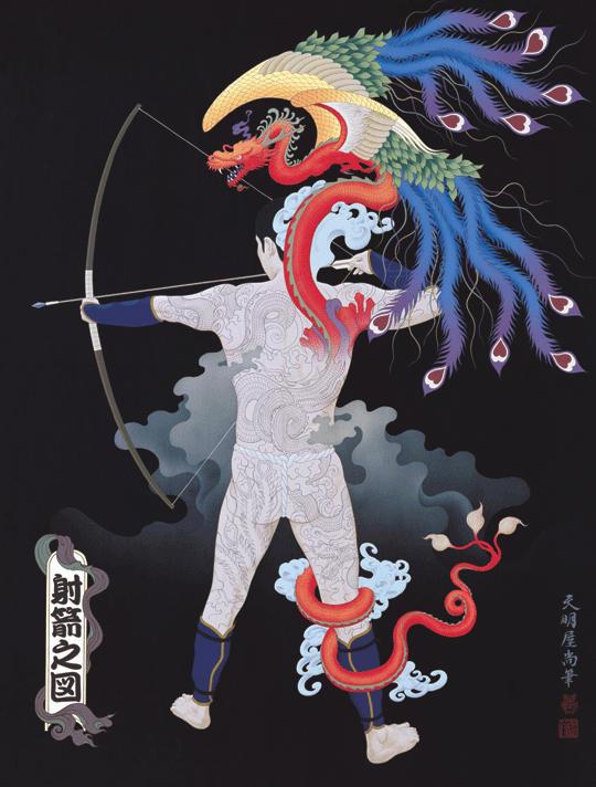 tenmyouya hisashi japanese painting 8