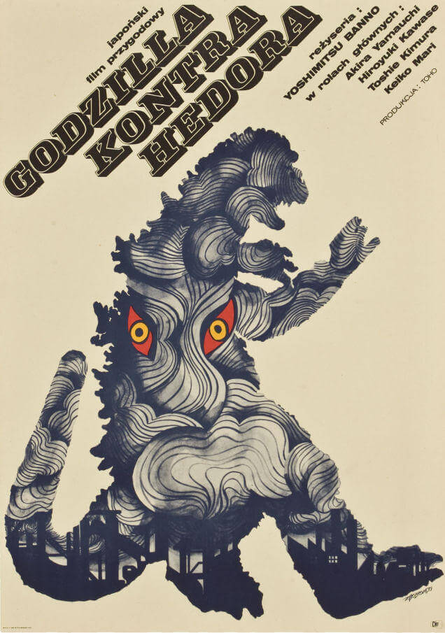 Godzilla rare awesome posterts oldskull 0