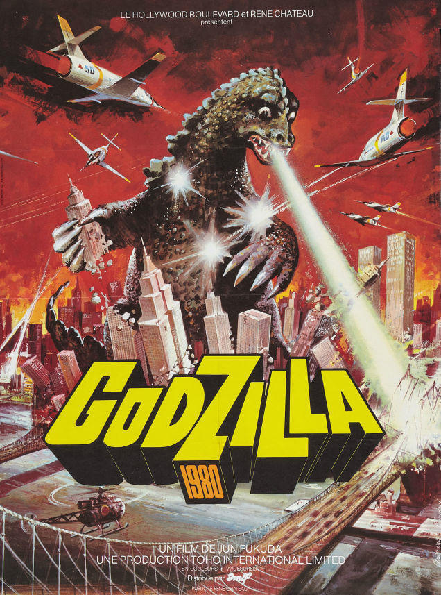 Godzilla rare awesome posterts oldskull 10