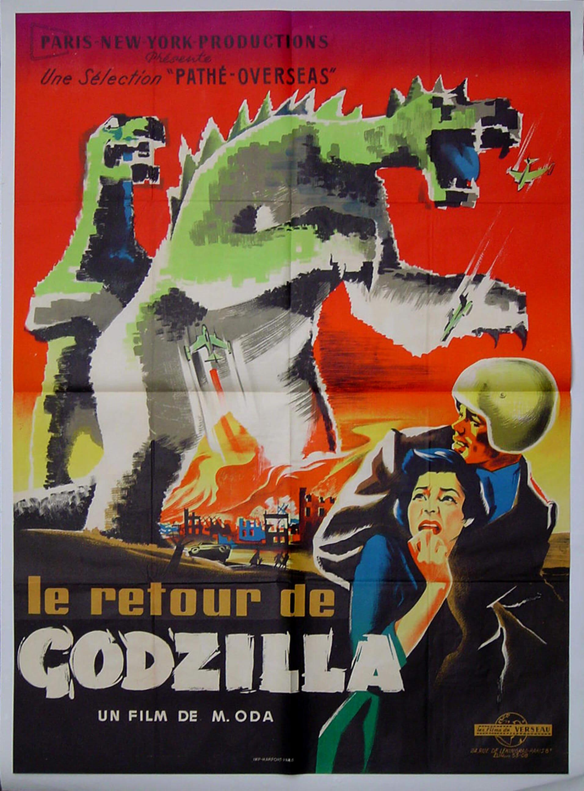 Godzilla rare awesome posterts oldskull 13