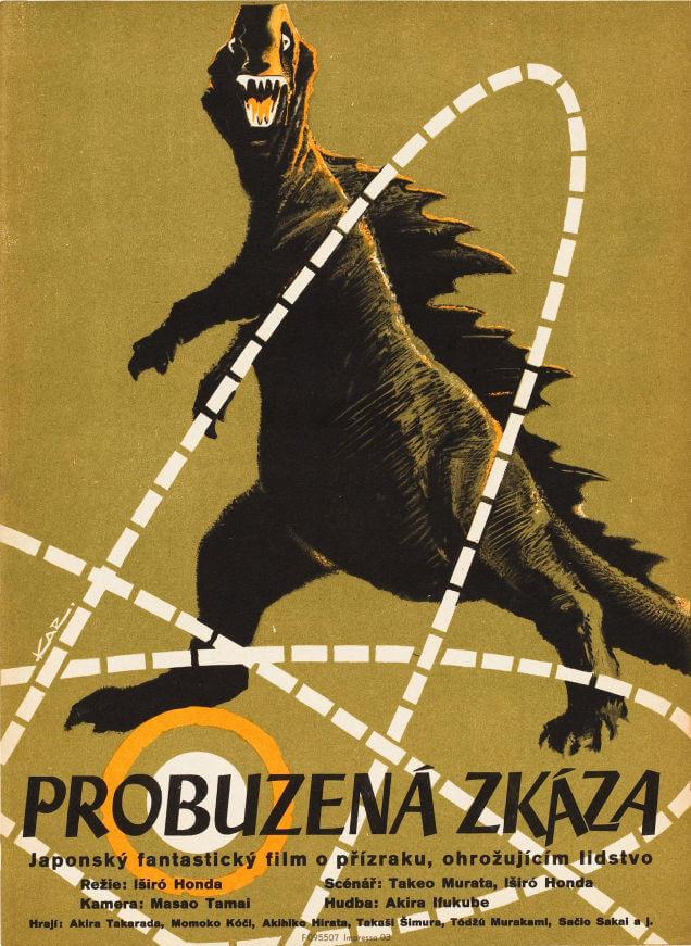 Godzilla rare awesome posterts oldskull 2