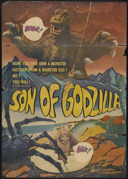 Godzilla rare awesome posterts oldskull 4-1