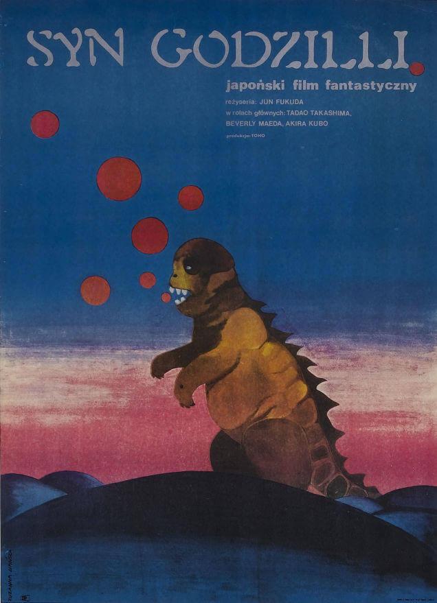 Godzilla rare awesome posterts oldskull 5