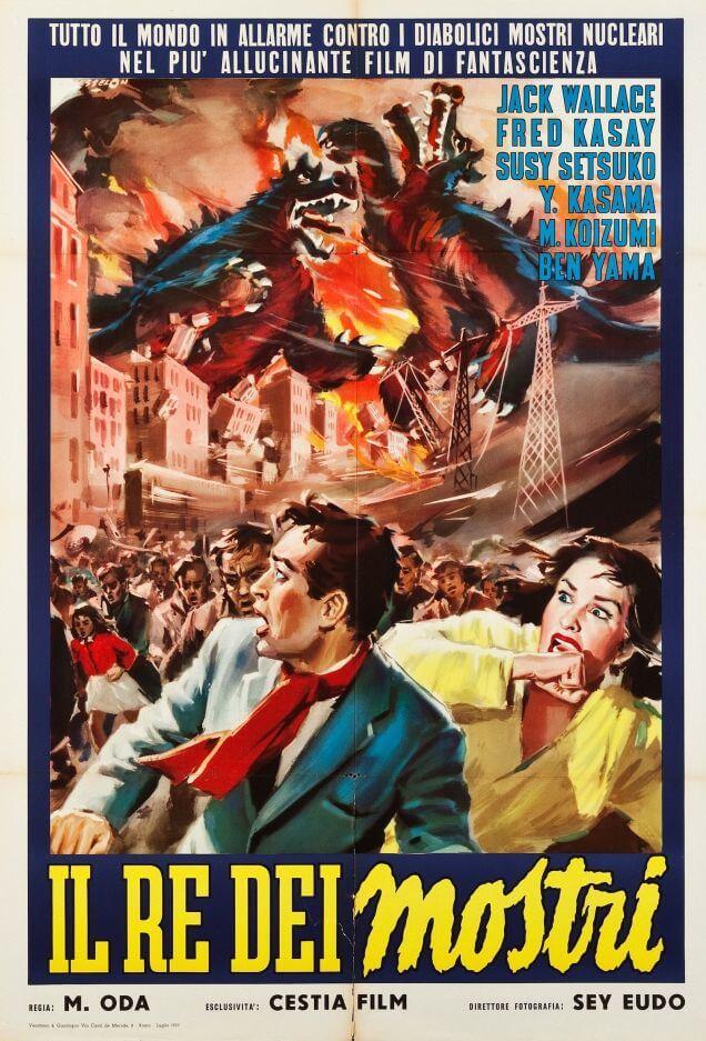 Godzilla rare awesome posterts oldskull 8