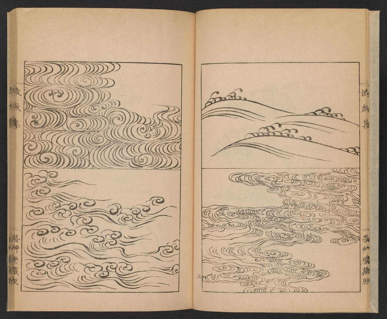 guide of design art japanese waves