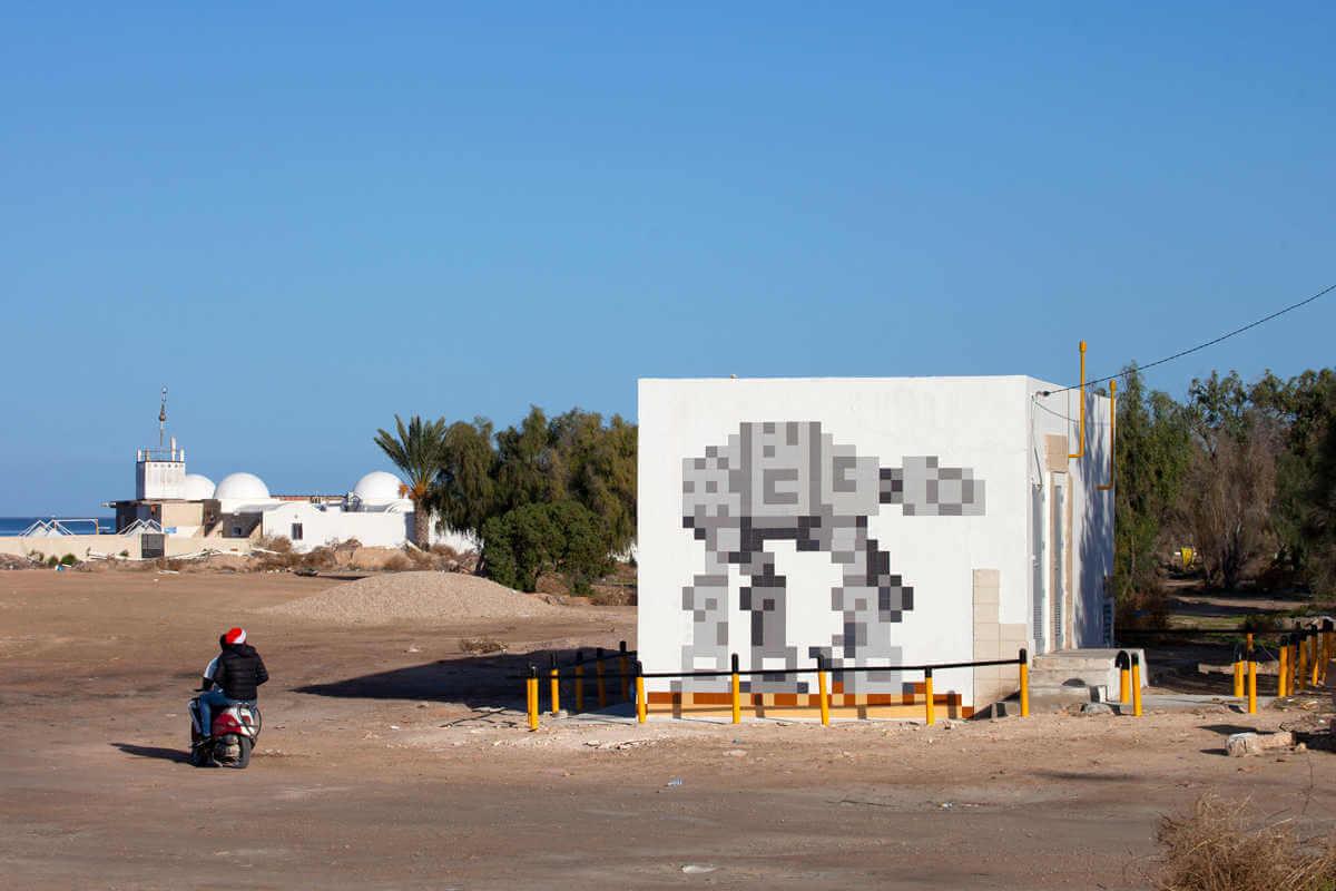 Street art - cover